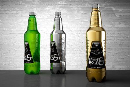 Brave and bold beer bottles