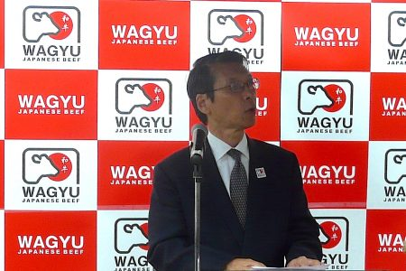 Japanese Wagyu beef imports officially launched