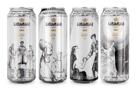 Efes Georgia and Crown convert medieval poem into remarkable can