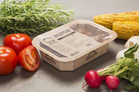 Cardboard tray by Jospak given WorldStar packaging award