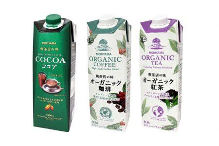 SIG carton packs debut in Japan